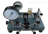 TY-4010D壓力表校驗器