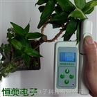 植物營養檢測儀