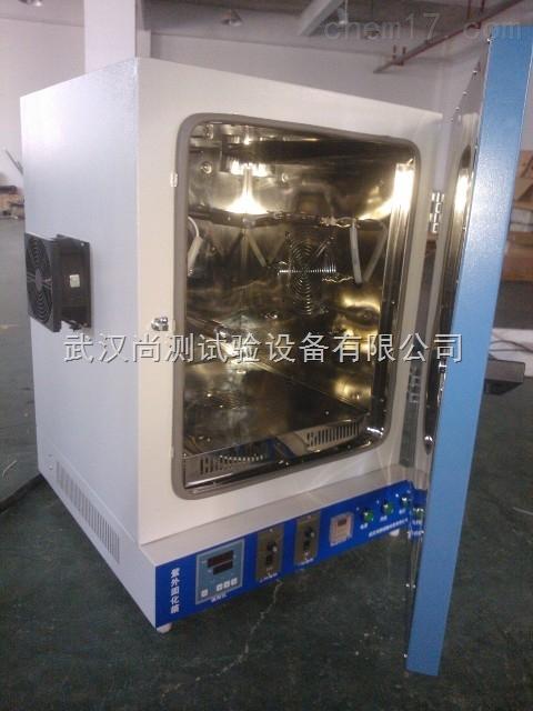 武漢光纖環紫外固化箱