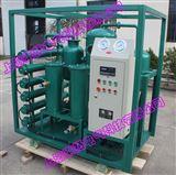 发电机专用滤油机