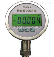 HDPI-2000A4精密數字壓力表