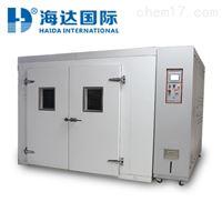 HD-E705恒温恒湿试验房,东莞恒温恒湿试验房,恒温恒湿试验房厂家