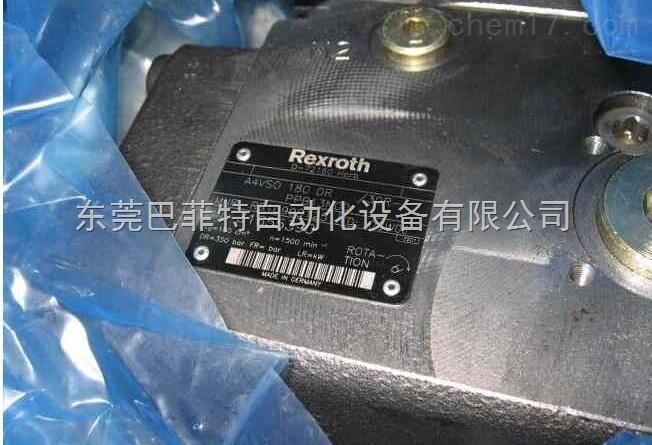 力士乐柱塞泵A4VS0180DR/30R-PPB13N00