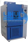 GDJS可程式高低溫濕熱試驗箱北京生產廠家