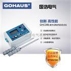 GHCD86数字式跨步电压定点仪