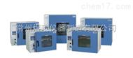 RGX系列高温干燥箱