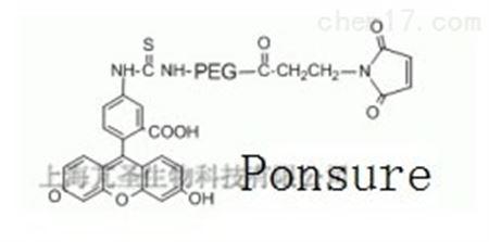 结构式: 应用简介: 芃圣生物(ponsure)的马来酰