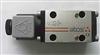 意大利阿托斯ATOS液压泵提供报关单