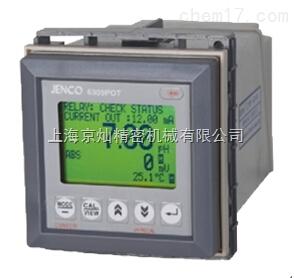 工业在线PH控制器6309POT