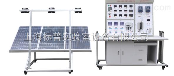 太阳能光伏离(并)网发电教学实验台|太阳能光伏发电实训装置