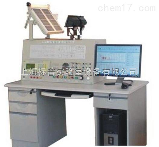 太阳能电池组件演示测量实验台|太阳能光伏发电实训装置