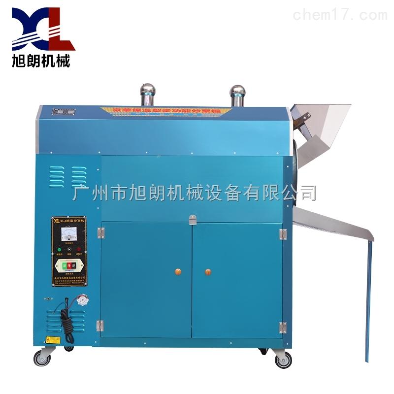 供应电动炒货机燃气炒货机节能炒货机价格