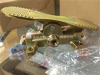 太陽鐵工腳踏閥