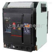RMW1-2000S/3P 2000 固定式