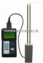 JC12BSK-300 谷物水分测量仪报价