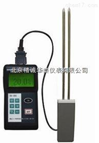 JC12BSK-300電阻式糧食水分儀 |穀物水分測量儀報價