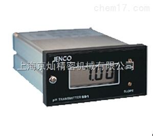 PH变送器691型