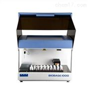 博科全自动酶免分析仪系统厂家价格