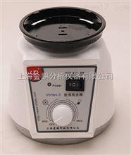 Vortex -5旋涡混合器
