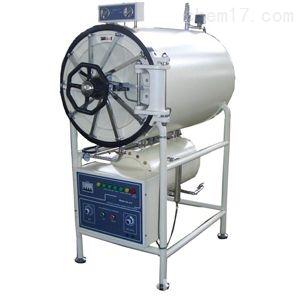 卧式圆形压力蒸汽灭菌器150L