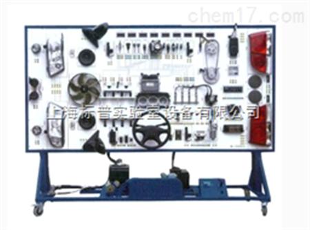 捷达王全车电路电器实验台|汽车全车电器实训设备