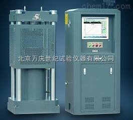 HYE-2000B电液式恒应力试验机