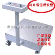 YK-100大功率大容量磁力搅拌器/落地式磁力搅拌器