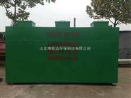 畜牧局實驗室污水處理設備