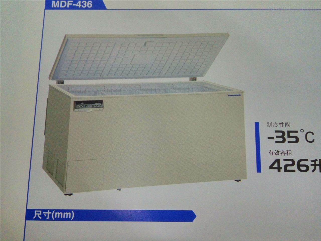 济南鑫贝西三洋超低温冰箱代理