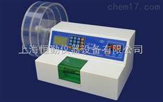 片剂脆碎度测定仪CJY-2C