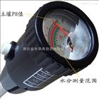 HY-TZS-3土壤PH值(酸碱度)/湿度检测仪-水保仪器