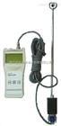 华禹LS300-A型便携式流速仪-流速仪