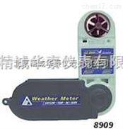 AZ8909多功能风速计