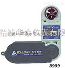 AZ8909多功能風速計