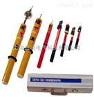 GD语言交流验电器 声光验电器 袖珍验电器 语音验电器