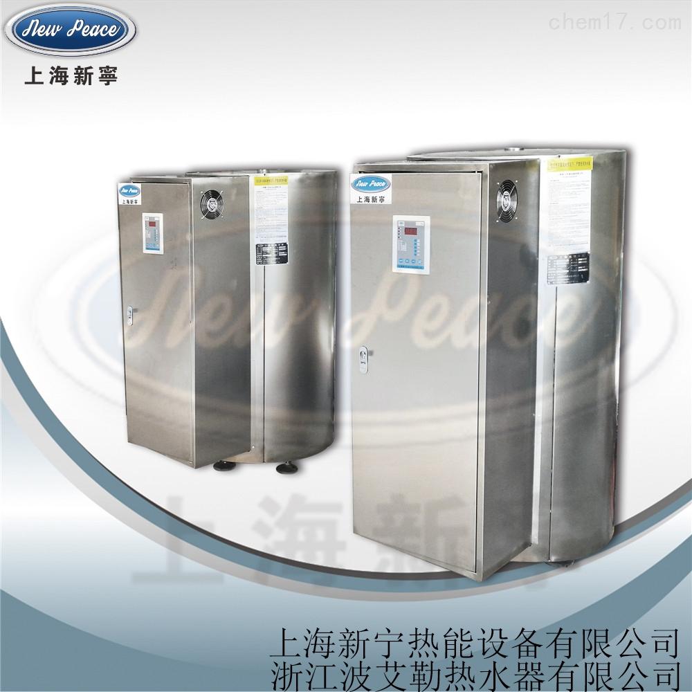 NP120-7070kw电热水器