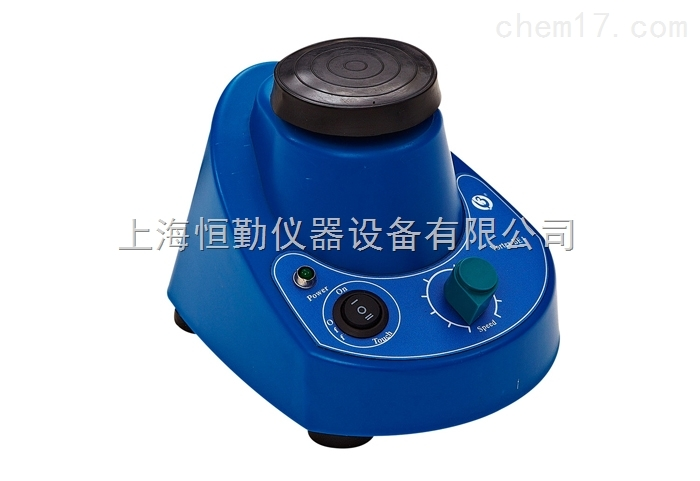 Vortex-BE1旋涡混合器