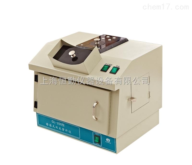 暗箱式微型紫外系统GL-200