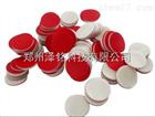 2ml顶空瓶红色特氟龙/白色硅胶隔垫