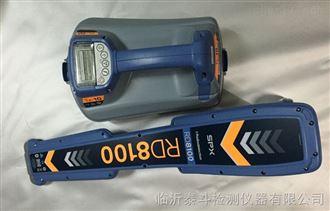 地下管线探测仪英国雷迪RD8100东营管线检测仪