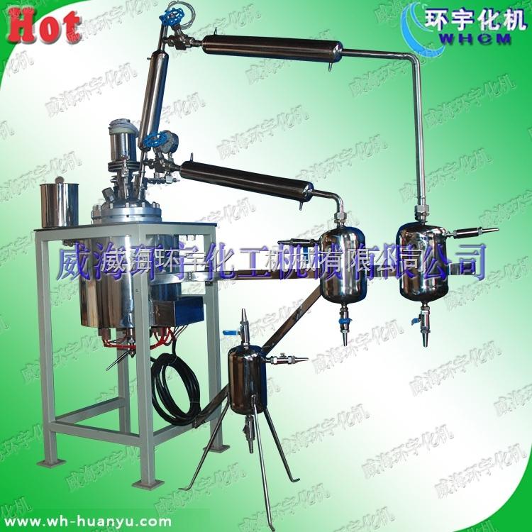 2L减压蒸馏不锈钢反应釜