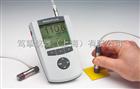 EPK塑料瓶壁厚测量仪FH7200测厚仪器