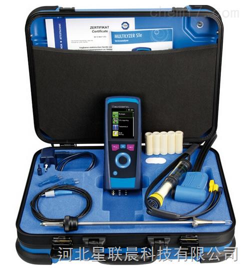 德国afriso手持式烟气分析仪