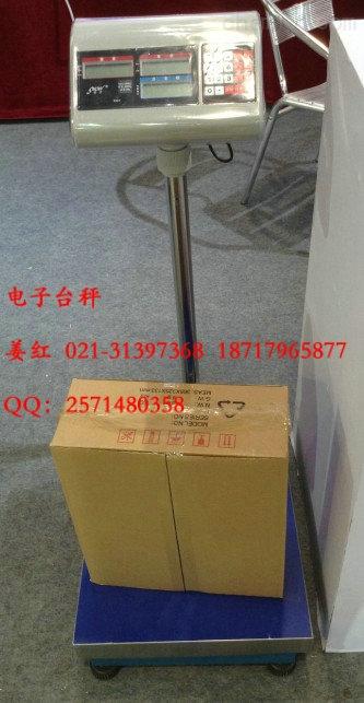 山东tcs-200kg电子秤(烟台)电子台秤厂家