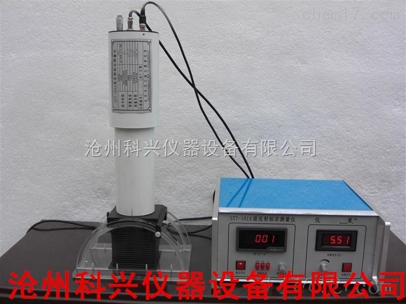 逆反射标志测量仪(多角度)