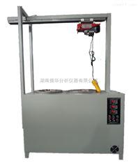 全自動混凝土導溫系數測定儀