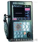 XC/JUT800便携式智能超声波探伤仪厂家直销