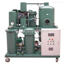 液压油除水脱色滤油机