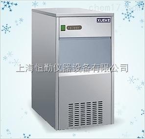 雪花制冰机IMS-20