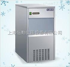 雪花制冰机IMS-70